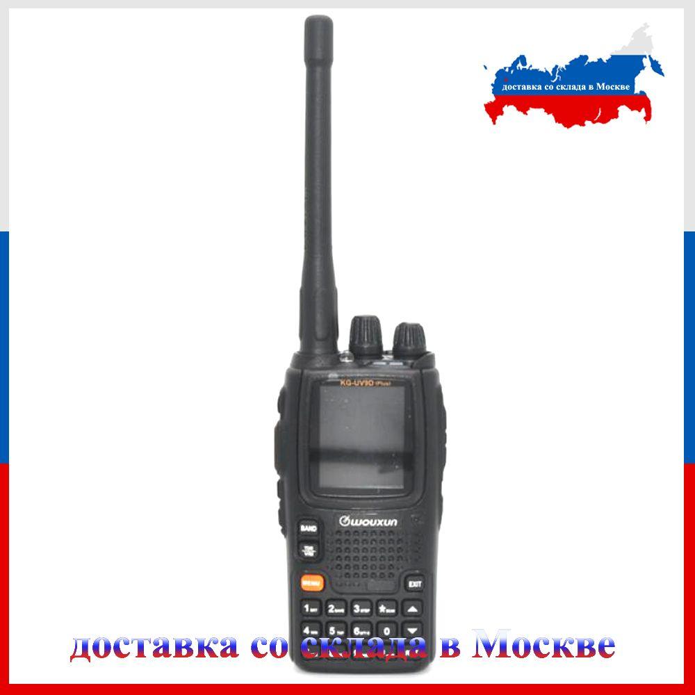 Wouxun KG-UV9D PLUS dual band transmission talkie walkie Wouxun KG-UV9D PLUS en terme De Sécurité Vérifier UV dual band two way radio