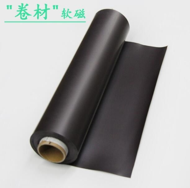Magnet sheet 620mm x 0.5mm magnet 0.5mm thickness soft magnet advertising or whiteboard magnetic sheet best price 1pc 620x0.5mm