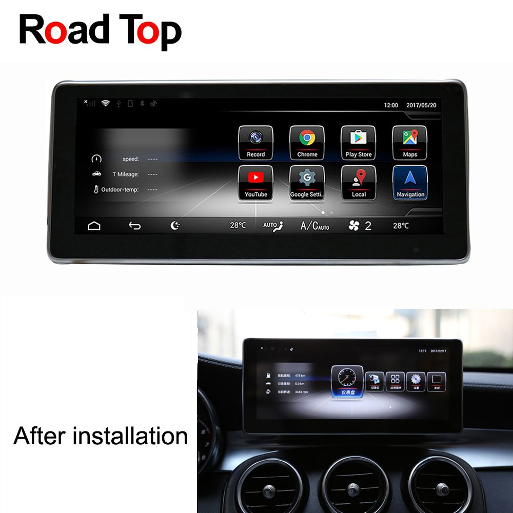 Android 7 Octa 8-Core 2+32G Car Radio GPS Navigation WiFi Bluetooth Head Unit Screen for Mercedes Benz GLC 63 43 300 350 200 250