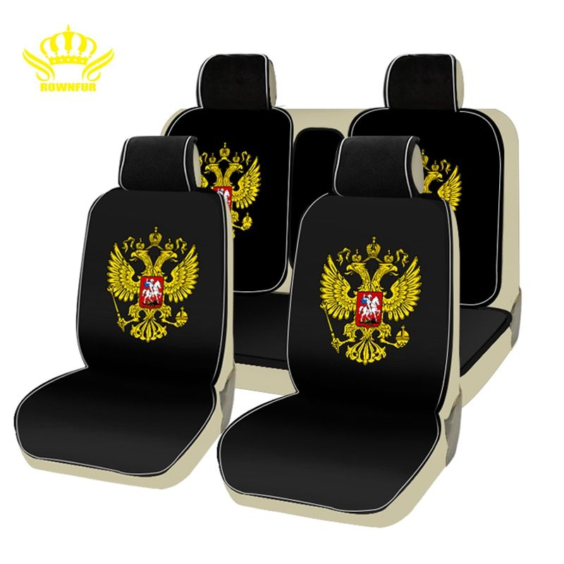 ROWNFUR Universal Car Seat Cover Set Artificial Plush Car Seat Protector FourSeasons Seat Covers Auto Accessories Interior Cover