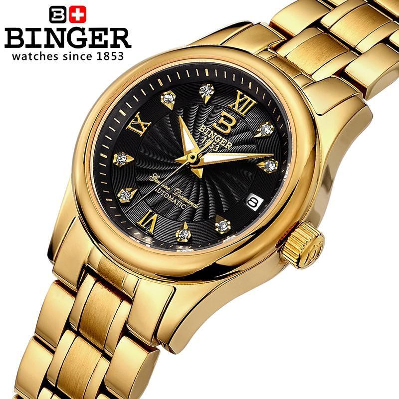 18K gold Mechanical Switzerland BINGER Women's Watches luxury Clock full stainless steel Waterproof Female Wristwatches B-603L-7