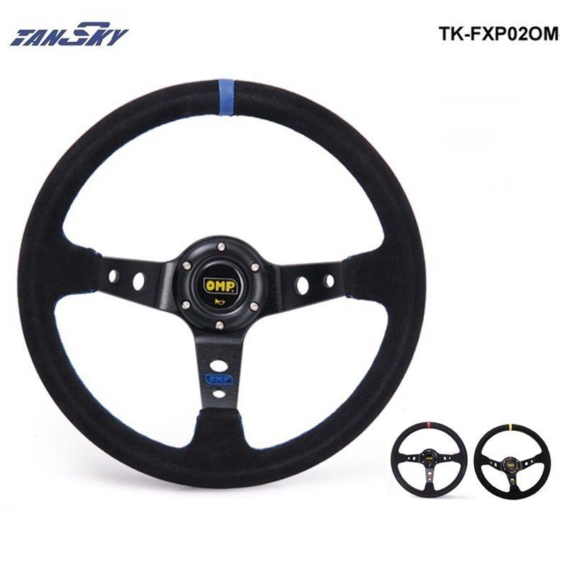 TANSKY -  Modified steering wheel Suede leather steering wheel automobile race steering wheel steering wheel TK-FXP02OM
