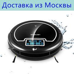 (Envío todos) liectroux b2005 más alta eficiencia robot Partes de aspirador lavado Hogar, tanque de agua, lcd, UV, seco y húmedo, horario, bloqueador virtual