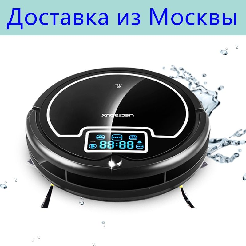 (Free All)LIECTROUX B2005 PLUS High Efficient Robot Vacuum <font><b>Cleaner</b></font> wash Home, Water Tank,LCD,UV,Wet&Dry,Schedule,Virtual Blocker