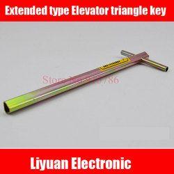1 pcs 100mm Diperpanjang jenis tombol segitiga Lift/profesional segitiga kunci/kereta kunci segitiga