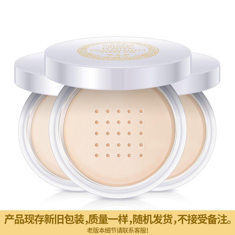 Maquillage Fondation Visage Contour Lâche Poudre Cosmétiques Huile-contrôle Concealer Bronzer Surligneur