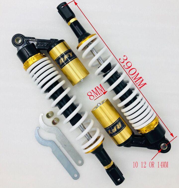 390mm Auto Motorcycle Air Shock Absorbers Universal For Honda Suzuki Yamaha Kawasaki ATV Go Kart Quad Dirt Sport Bikes white