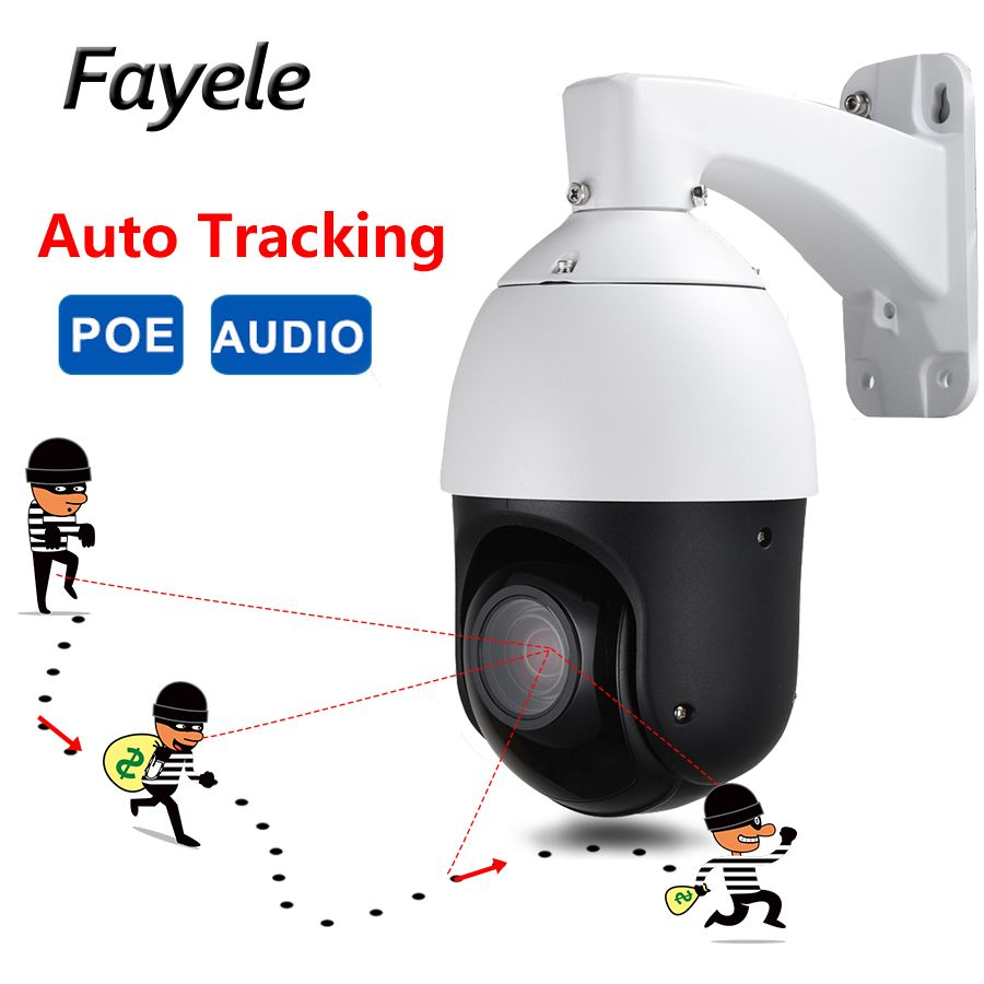 CCTV Sicherheit H.265 Auto Tracking High Speed PTZ Kamera HD IP POE 1080 p 2MP 3516D + IMX322 20X Optische 16X Digital ZOOM Audio IN