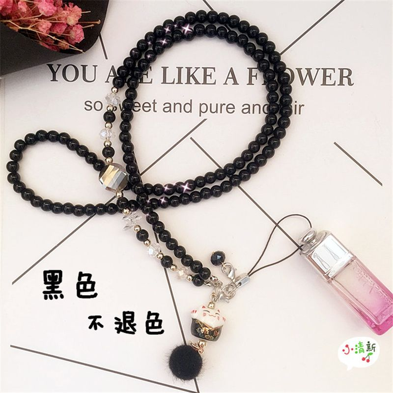 Mobile phone lanyard female models hanging neck rope personalized phone shell universal crystal beads long hanging chain