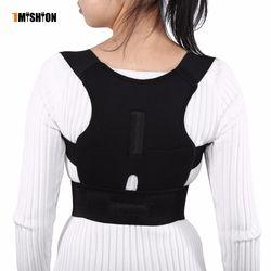 Adjustable Posture Corrector Back Brace Support Belt For Men Women Back Belt Spine Shoulder Lumbar Correction Band Corset