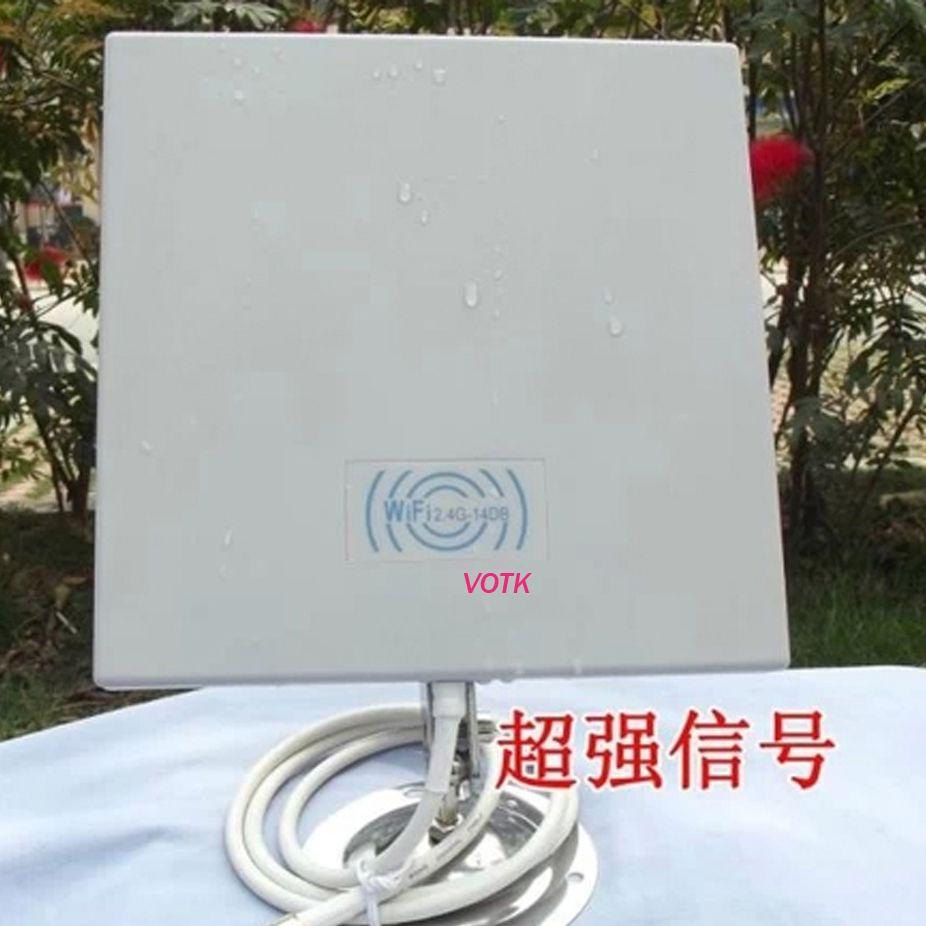 14dB 2.4 1gmhz Sans Fil WiFi WLAN Antenne Panneau Extérieur avec 2 mètre câble 1 pcs/lot