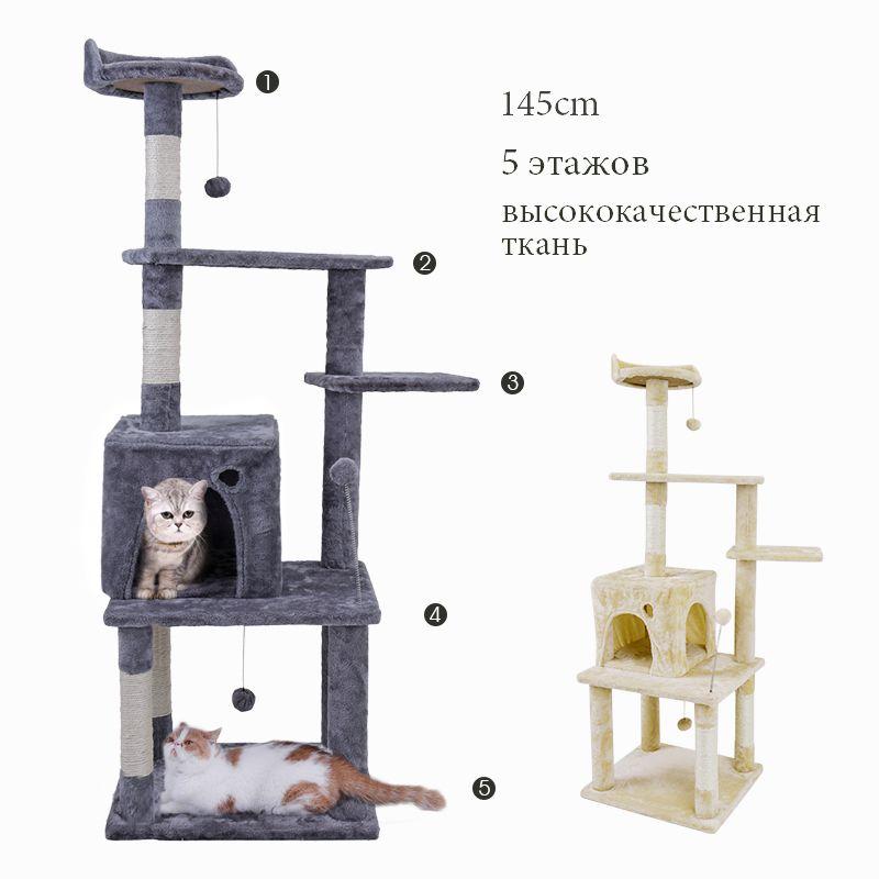 Domestic Lieferung Katze Spielzeug Multifunktionale Katze Haus Holz Klettern Springen Rahmen Mit Leiter Sisal Kratzen Post Katze Möbel