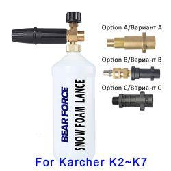 Пеногенератор для Karcher K2 K3 K4 K5 K6 K7 Высокого Давления Шайба Шайба Автомобиля Машина Для Чистки