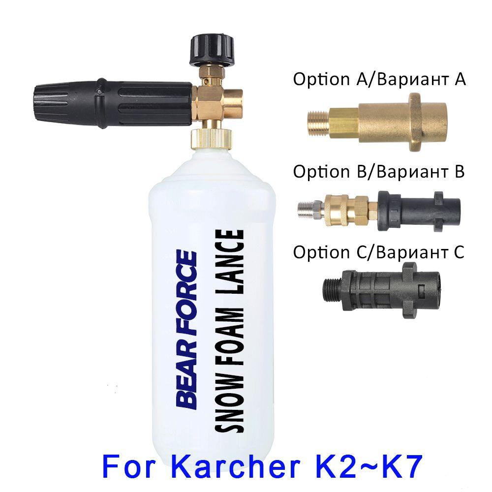 Générateur de mousse/canon à mousse pistolet tornade pour Karcher K2 K3 K4 K5 K6 K7 nettoyeur haute pression lave-auto Machine de nettoyage