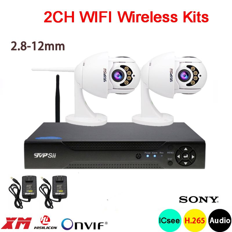 1080 P 2mp vier array Infrarot ICsee Wasserdichte H.265 + 25fps 5X 2,8-12mm 2CH 2 Kanal WIFI wireless IP Kamera kits Kostenloser Versand