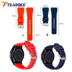 TEAROKE 11 Color Silicone Watchband for Gear S3 Classic/ Frontier 22mm Watch Band Strap Replacement Bracelet for Samsung Gear S3