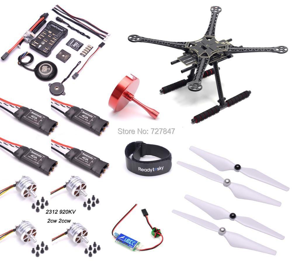 S500 Multi-Copter Quadcopter PCB Kit Pixhawk PX4 PIX 2.4.8 32 Bit Flight Controller M8N GPS 2312 920kv Motor Super combo