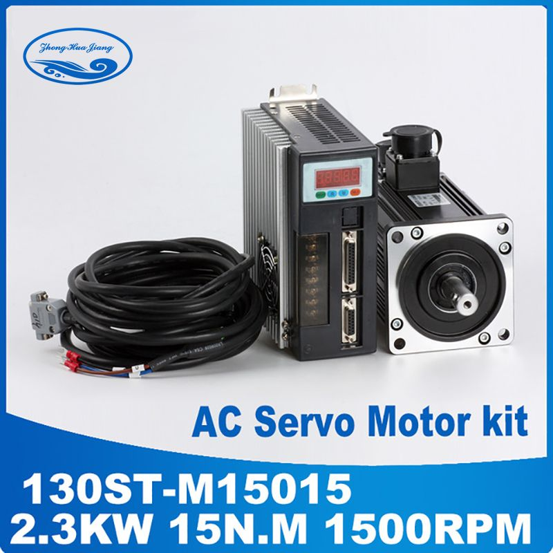 130ST-M15015 220V 2.3KW AC Servo motor 2300W 1500RPM 15N.M. Single-Phase ac drive permanent magnet Matched Driver AASD-30A