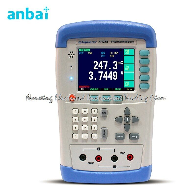 Fast arrival Anbai AT528L Handheld Micro Ohm Meter AC Milliohm Tester 0.1m ohm to 200 ohm