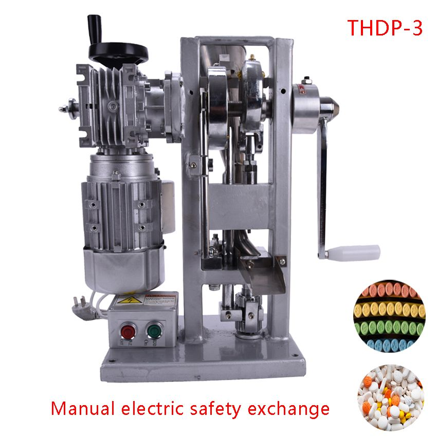 1PC Single Punch Turbine Tablet Press Machine pressing Both Motor-Driven And Handle Manual Pill Maker THDP-3