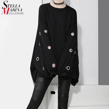 Новинка 2017 г. корейский стиль зиму черный серый Для женщин пуловер толстовка с металлическими отверстиями плюс Размеры женская повседневна...