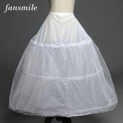 Fansmile Di Saham 3 Ring Rok Dalam untuk Pernikahan Gaun Pernikahan Aksesoris Crinoline dengan Harga Murah Memetiknya untuk Gaun Bola FSM-073P