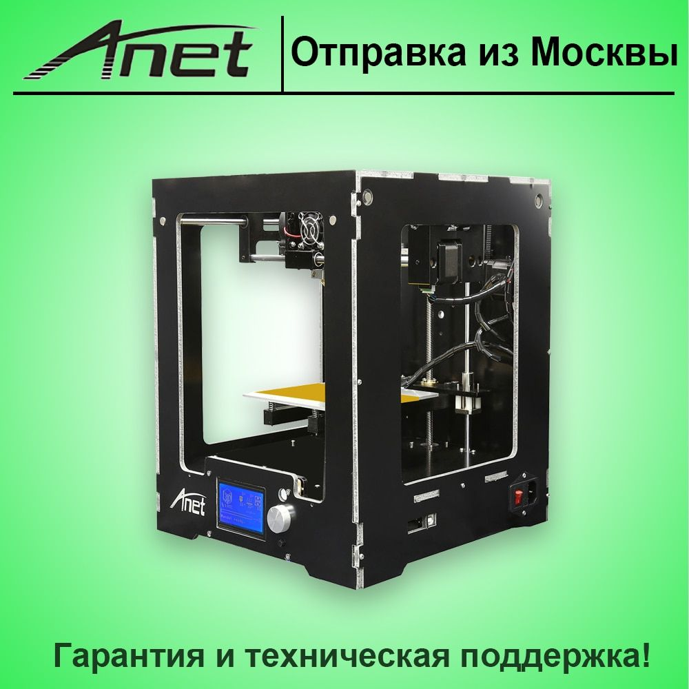 New Anet A3 3D printer/ installation no needed/ High accuracy/ Express shipping from Moscow warehouse