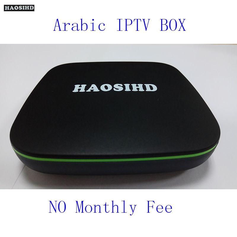 [Haosihd] Бесплатная навсегда haosihd A6 Арабский IP ТВ коробка Бесплатная ТВ без абонентской платы Бесплатная HD 1350 арабский европа Африка Америке в ...