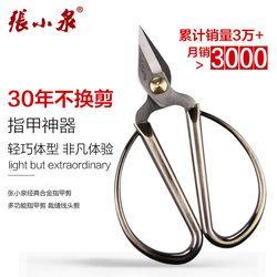 Zhangxiaoquan gunting rumah tangga stainless steel alloy finger toe nail kecantikan pemotongan exfoliating gunting kecil