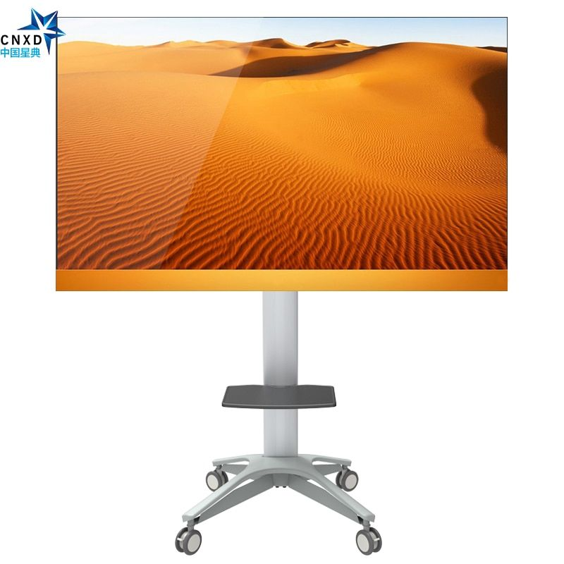 Movable Floor TV Carts TV Stand Bracket Adjustable Height Swivel 90 dgree with Shelf and Flat Screen Mount Fit 32