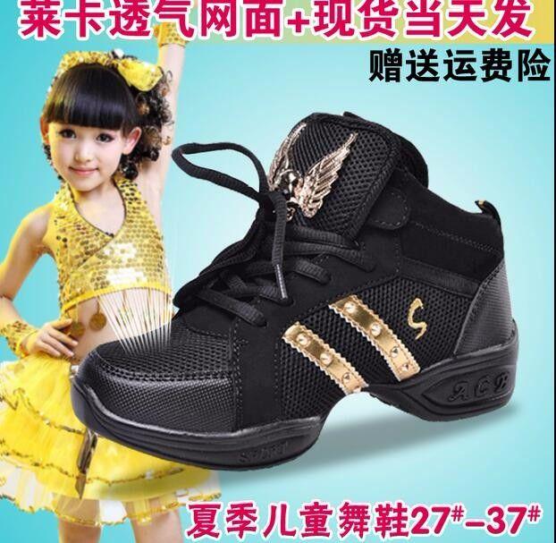 New 2017 Black Dance Sneaker Women Girls Boy Breathable Hip Hop Dance Sneaker Shoes Children Jazz Shoes Kids Sneaker