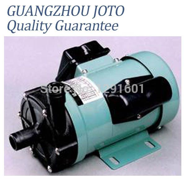 MP-100RM 250W Magnetic Water Pump Magnetic Drive Centrifugal Water Pump