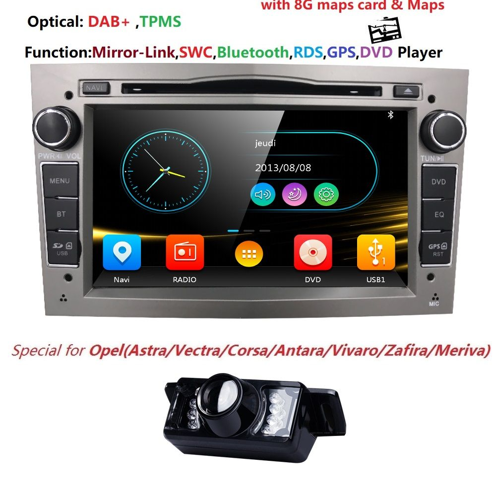 7inch HD GPS Navigatiion 2din wince6.0 car DVD radio For opel vectra c zafira corsa astra H G Meriva Vivaro Antara 3G BT SWC DAB