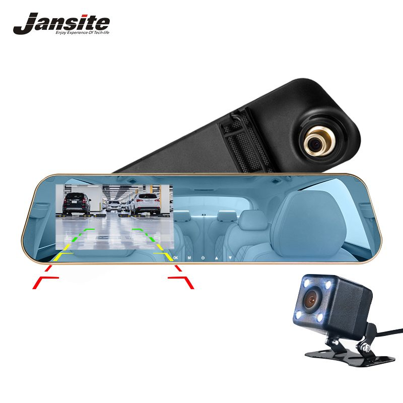 Jansite Car DVR 1080P Dual cameras rearview Car camera mirror Dash cam Auto Registrator record Automatic coverage