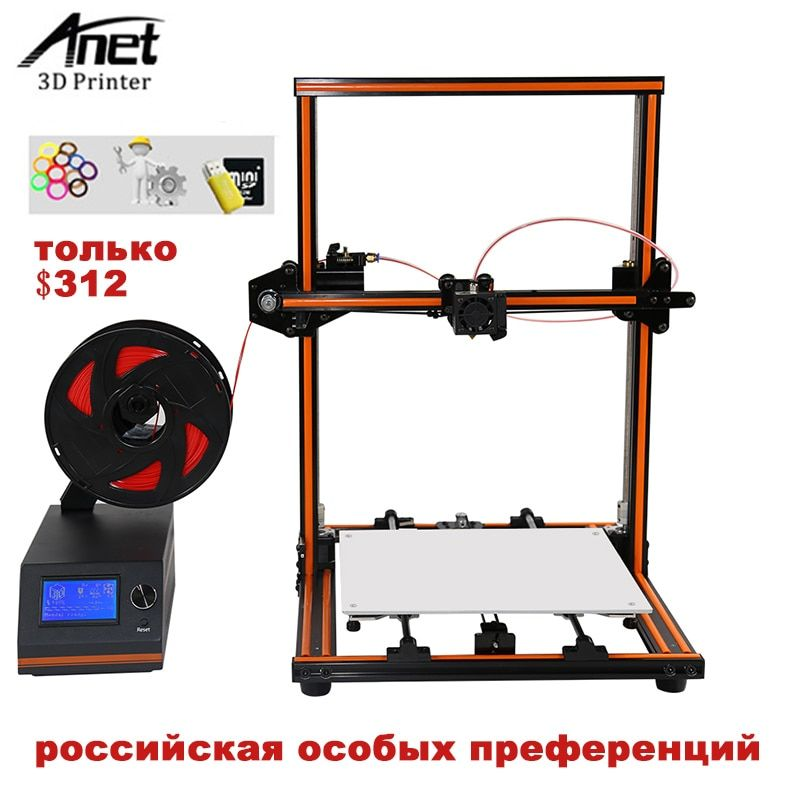 Anet E12 3d Printer Large Printing Size High Precision Update Threaded Rod Reprap i3 3D Printer Kit With 10M/1KGPLA ABS Filament