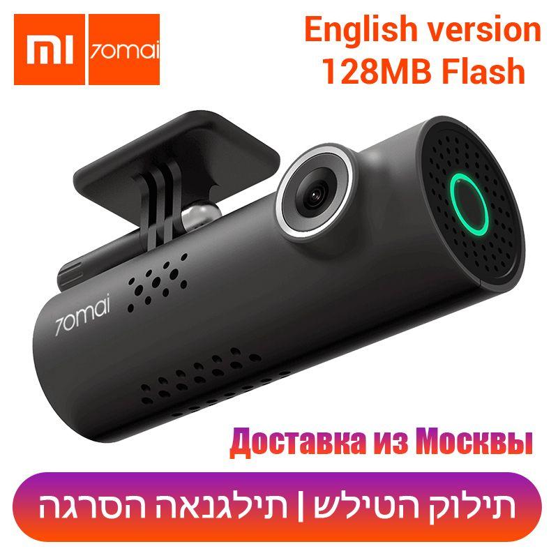 English Voice Control Original Xiaomi 70mai Car DVR Cam 1080HD Night Vision Dash Cam Wifi Car Camera Auto Recorder