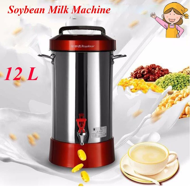 12L Large Capacity Fully Automatic Commercial Soybean Milk Machine Soymilk Maker Fashion Juicer RD-900Y