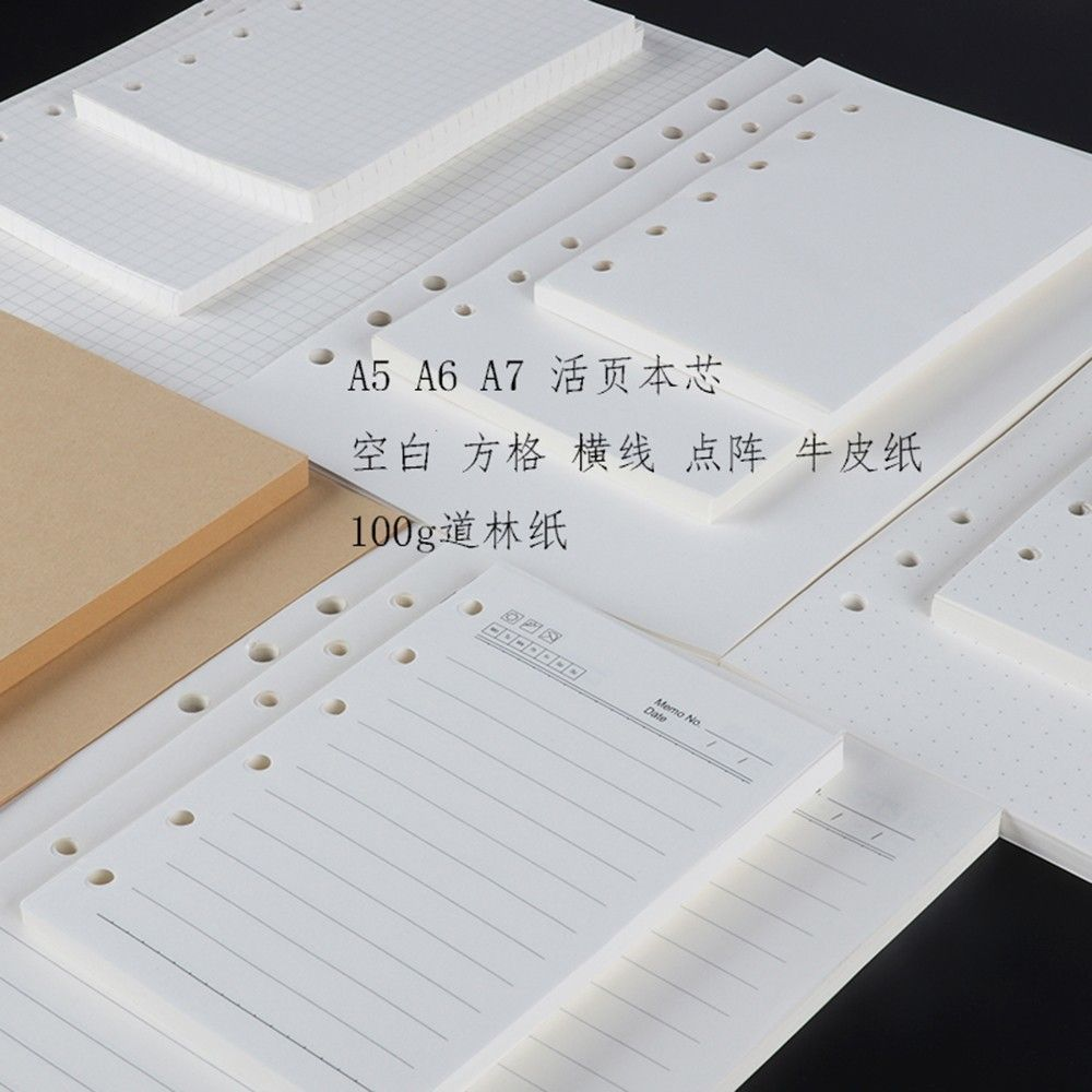 High Quality Ring Binder Notebook A5 A6 A7 Insert Refills 6 Holes Loose Leaf Spiral Diary Planner Inner Core 100g Paper