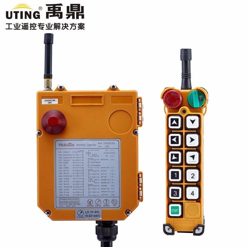TELECRANE Wireless Industrial Remote Controller Single Speed Electric Hoist Remote Control 1 Transmitter + 1 Receiver F24-10S