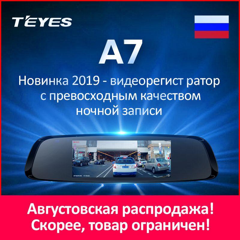 Teyes Auto DVR Spiegel Dash cam Full HD 1080 p Registrator Recorder rückspiegel Kamera Dual objektiv super nacht vision 6,86 zoll