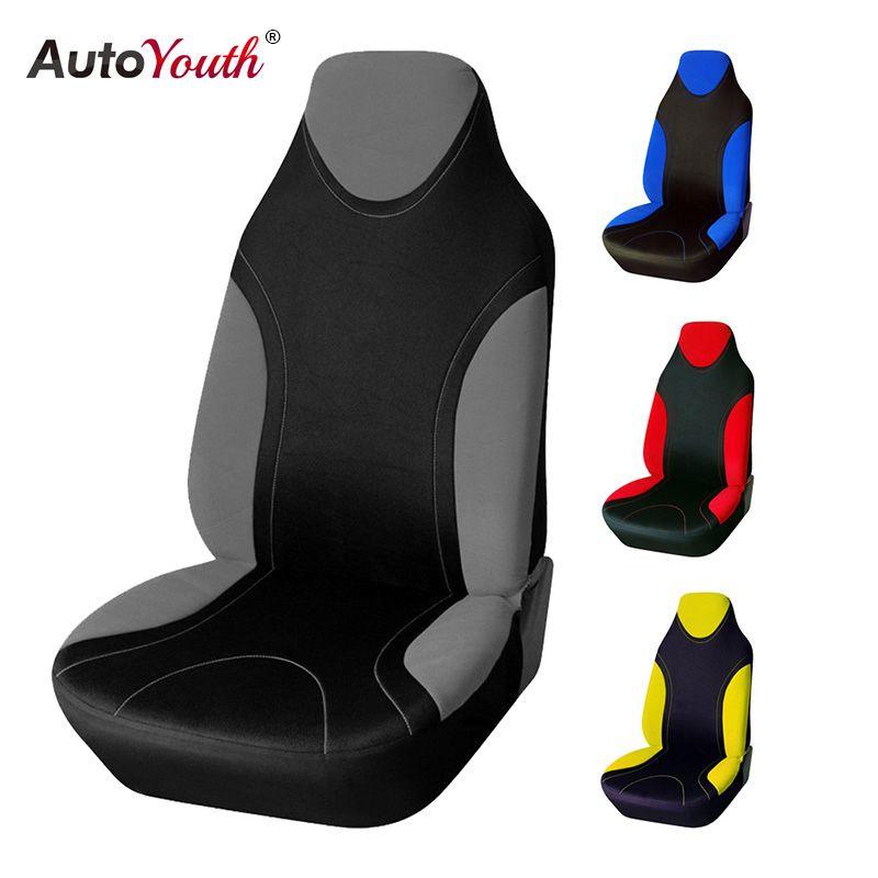 спортивный стиль чехол на переднем сиденье, цельный автомобильный чехол на сиденье совмещать отъемное сиденье подголовника,1 предметов, 4 ц...