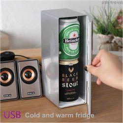 USB Mini refrigerador caliente y fría calefacción refrigeración 5 V pequeña nevera cosméticos 2.5L portátil gabinete del refrigerador