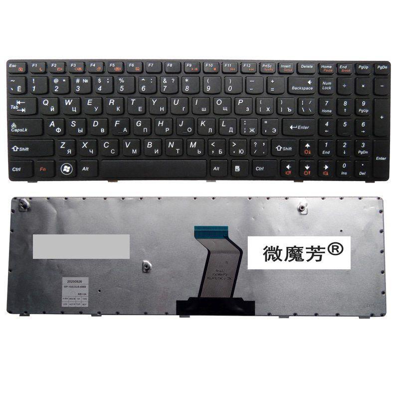 Russe POUR LENOVO V570 V570C V575 Z570 Z575 B570 B570A B570E V580C B570G B575 B575A B575E B590 B590A RU B580 clavier d'ordinateur portable