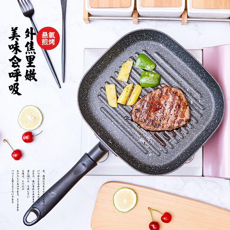 Justcook 22x24 CM poêles à Steak poêle antiadhésive cuisine frire oeufs cuisson Steak casseroles