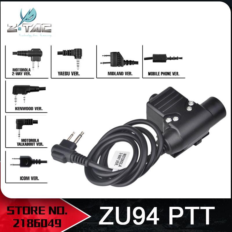 Z Tactical PTT U94 for Kenwood/ Midland/ ICOM Ham Military Radio Walkie Talkie Headset Z113