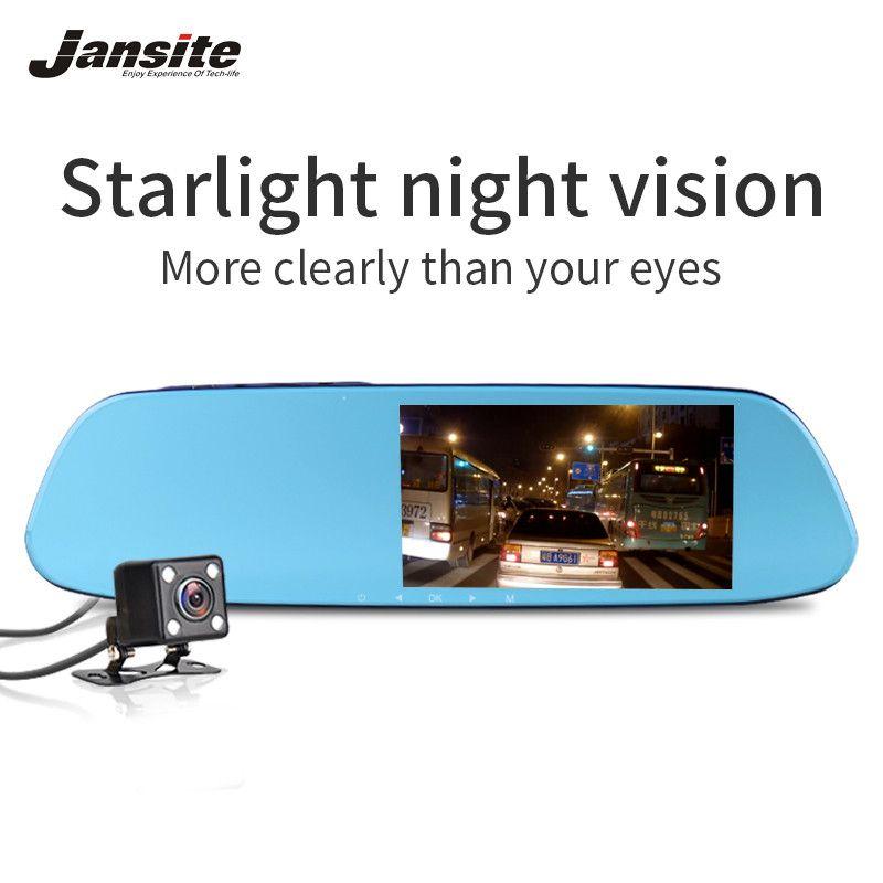 Jansite date 5.0