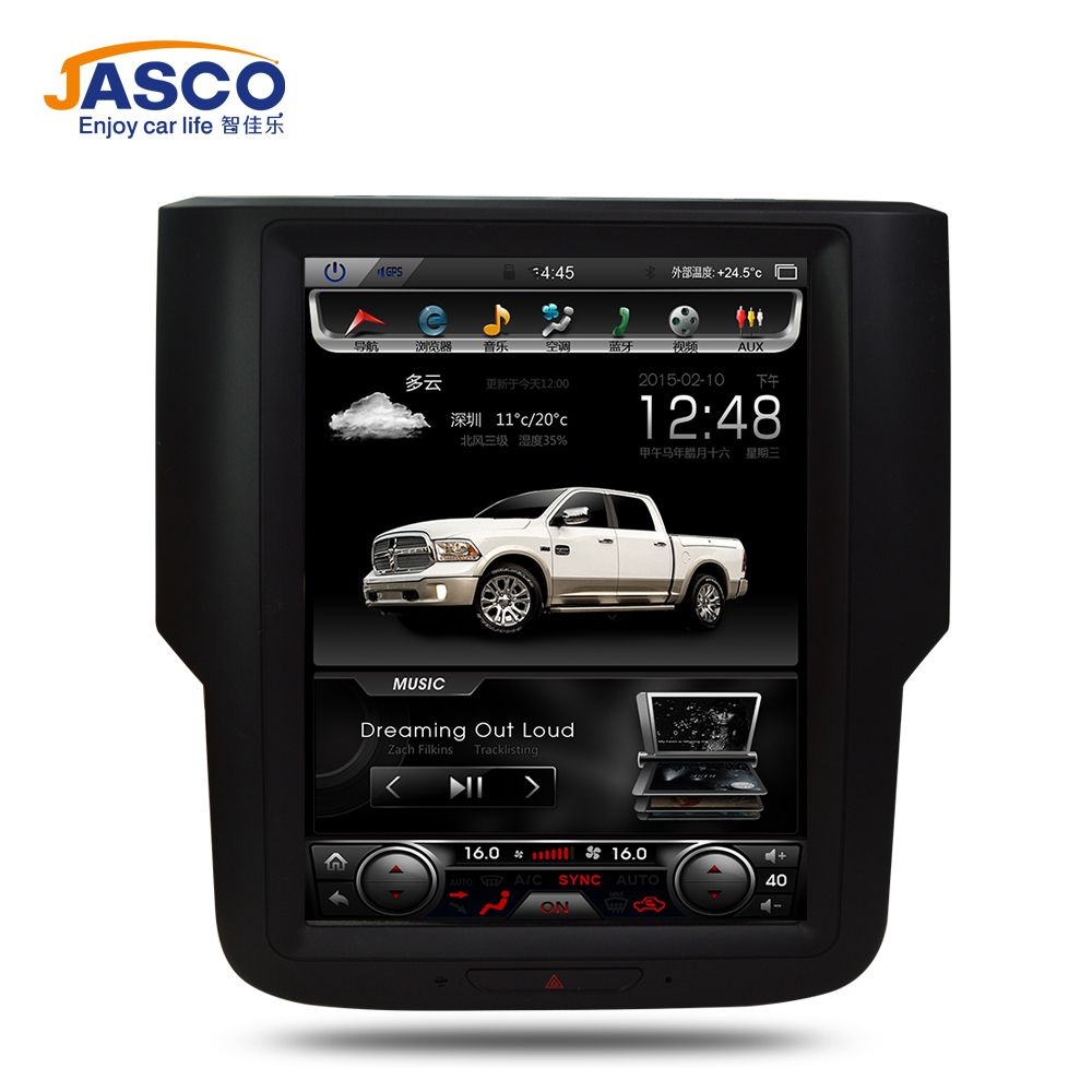 Vertical Screen Android 6.0 Car DVD GPS Glonass Navigation Radio Player for Dodge Ram 2015 RAM 2GB Flash 32G Stereo Multimedia
