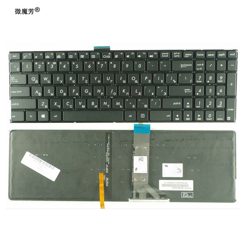 Russian Laptop Keyboard for ASUS K501 K501U K501UB K501UQ K501UW K501UX K501L K501LB K501LX A501L A501LB A501LX RU backlight