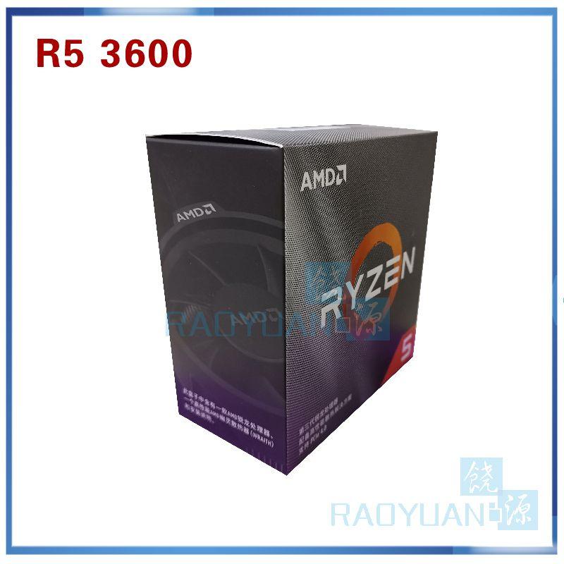 AMD Ryzen 5 3600 R5 3600 3,6 GHz Sechs-Core Zwölf-Gewinde CPU Prozessor 7NM 65W L3 = 32M 100-000000031 Buchse AM4 mit kühler fan