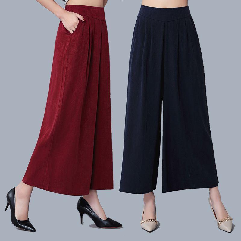 Heavy Silk, Broad Leg Pants 2018 Summer Big Code Nine Pants, Mother Wear Casual Pants, Wide Pine Silk Silk Skirt Skirt Female.